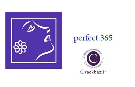 معرفی برنامه Perfect365 برای ویندوز فون