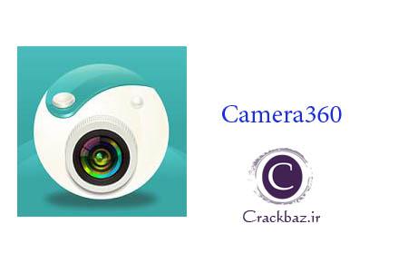 معرفی برنامه لنز دوربین برای ویندوز فون