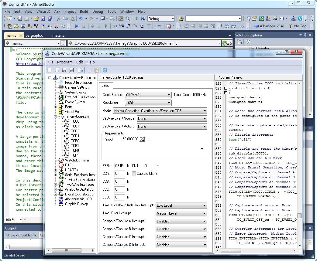 دانلود کرک نرم افزار CodeVisionAVR v3.31