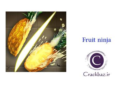 معرفی بازی fruit ninja برای ویندوز فون