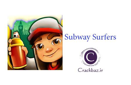 دانلود بازی جذاب و معروف Subway Surfers