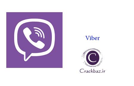 برنامه viber برای ویندوز فون