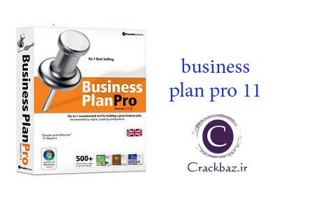 دانلود کرک Business Plan Pro 11