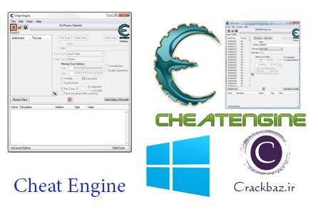 معرفی نرم افزار تقلب در بازی های ویندوز Cheat Engine