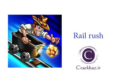 بازی جذاب و جدید Rail rush برای ویندوز فون