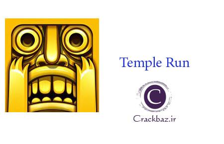 معرفی بازی Temple Run برای ویندوز فون