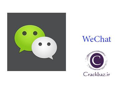 برنامه Wechat برای ویندوز فون اخرین نسخه