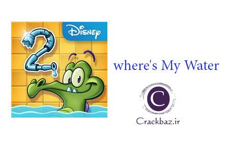 معرفی بازی Where's My Water برای ویندوز فون